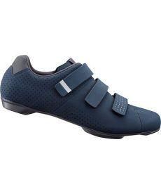 Zapatillas Shimano RT5 Navy