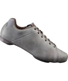 Zapatillas Shimano RT4 Grises