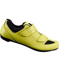 Zapatillas Shimano RP1 Amarillas